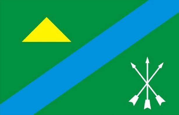 Bandeira de Guanhães
